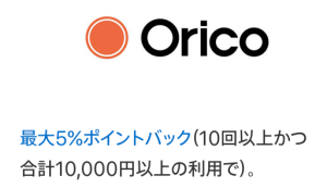 orico-points