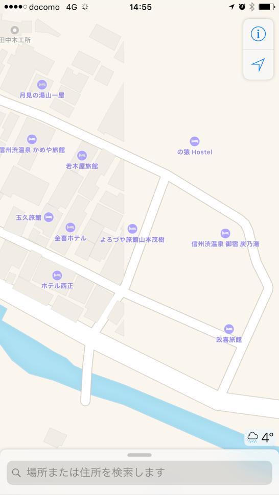 The Great Shibu Hot Spring Cut Off Apple Maps