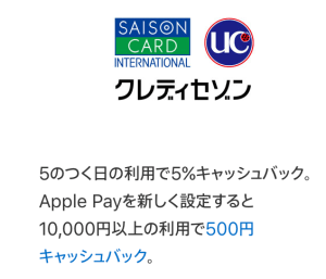 uc-card-points