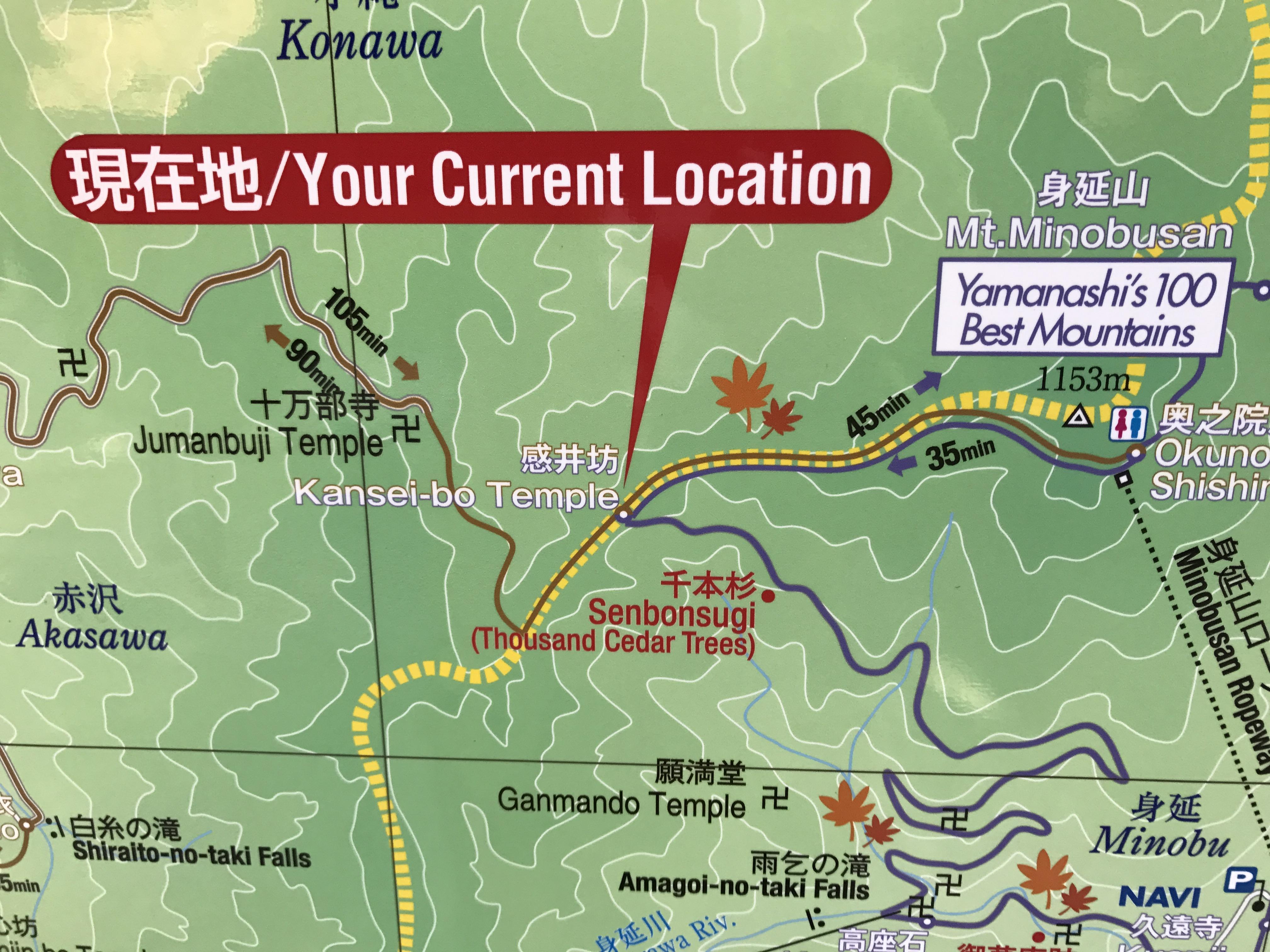 Hiking map of Minobusan