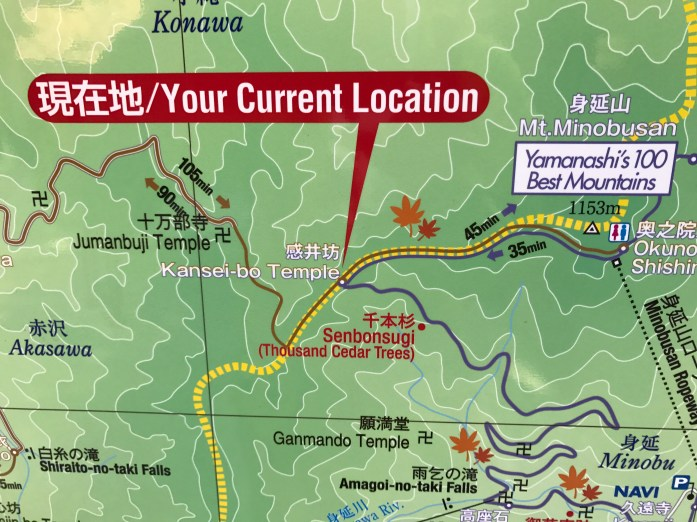 Hiking map of Minobusan