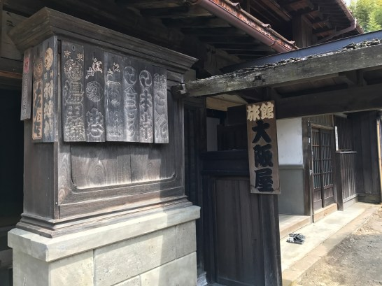 Osakaya had been closed for years but reopened this spring as a guest house for hikers