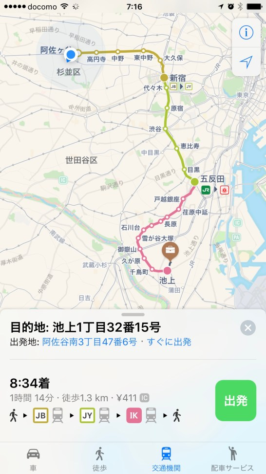 Route maps for public transit look cool but are not helpful and waste space that could be used for real information