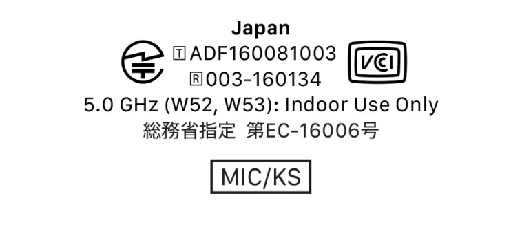 iOS 11 MIC Certification on the screen