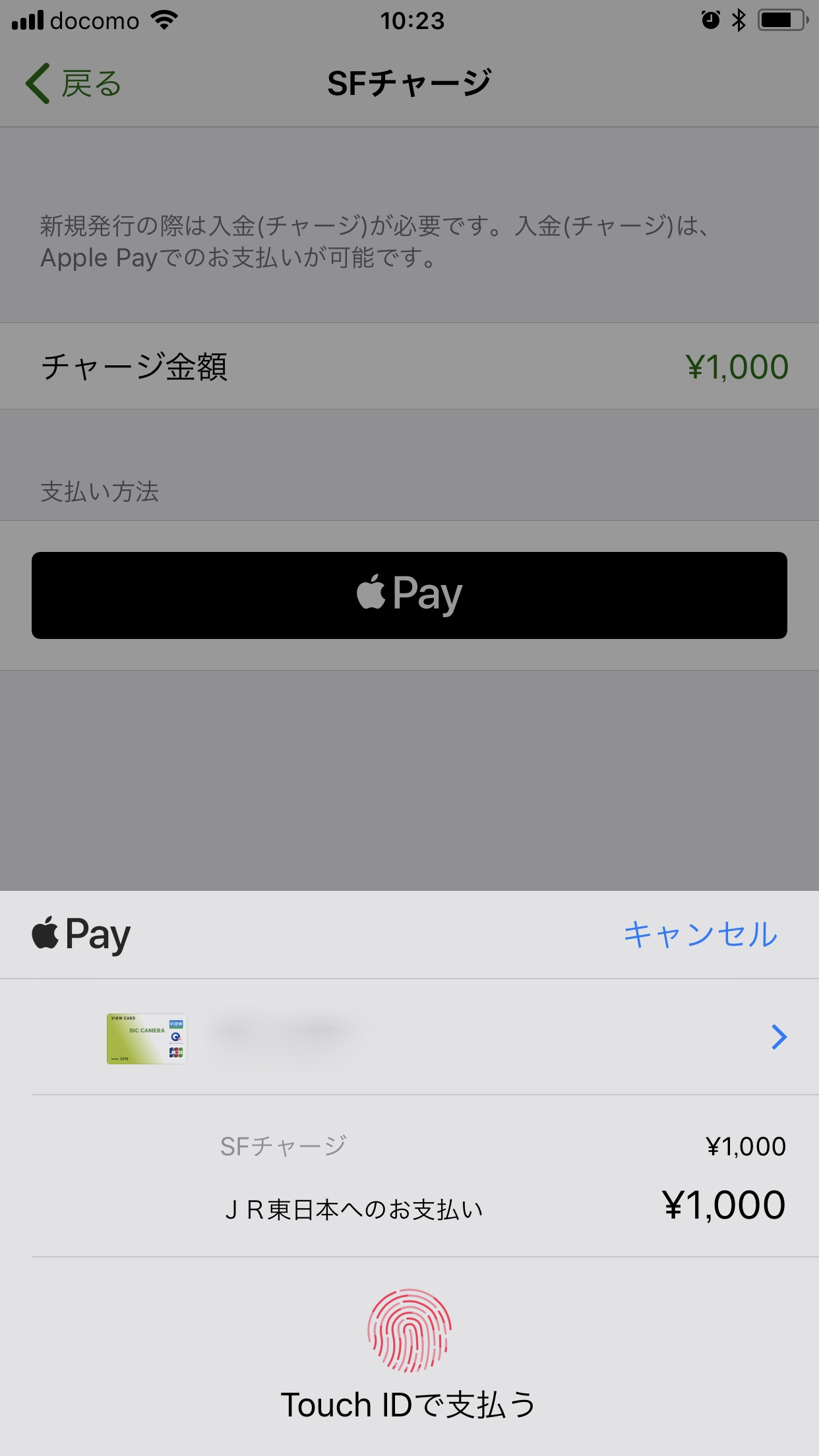 Tap Apple Pay to add an initial balance to Suica