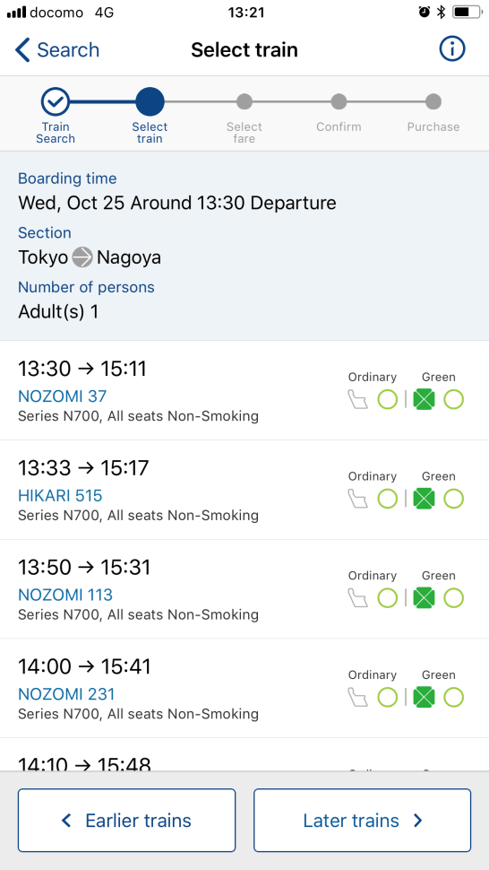 The search result list shows train times and seat availability. Tap the train you want to reserve or search earlier or later trains.