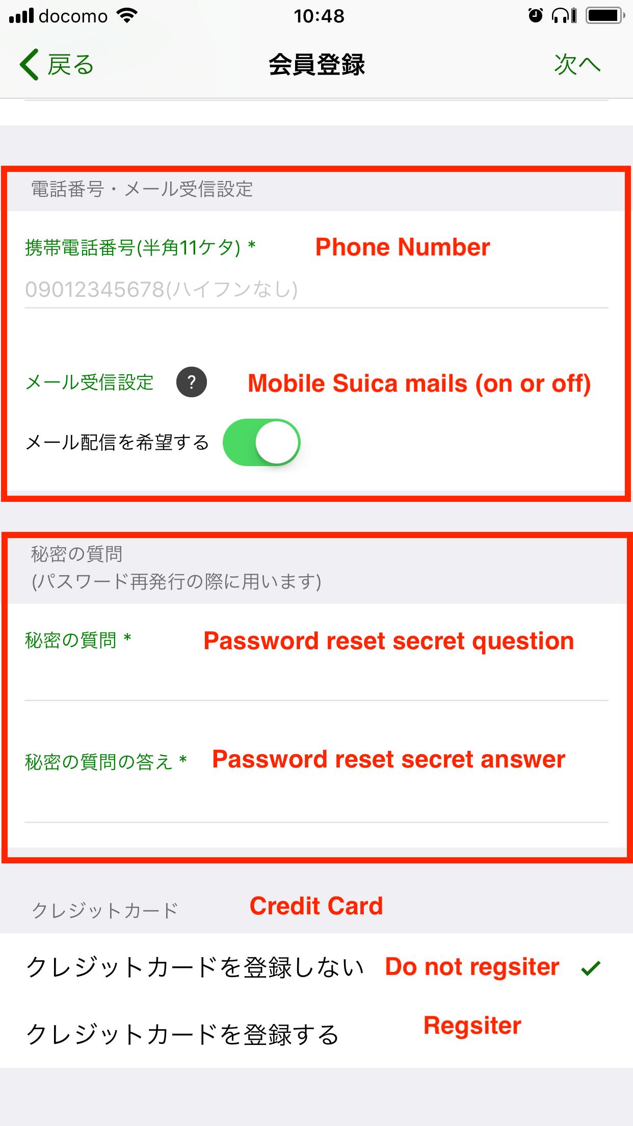MS registration 6
