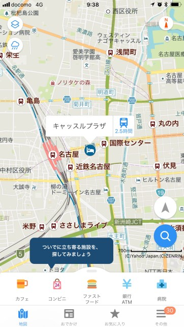 Yahoo Japan Maps