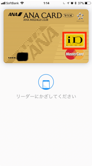 iphone6s-card