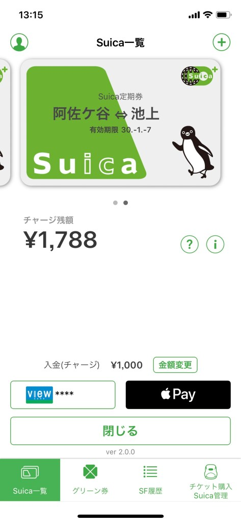 Recharge with Apple Pay or with the Suica App credit card