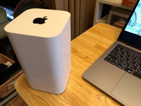 Airport Extreme 8th Generation