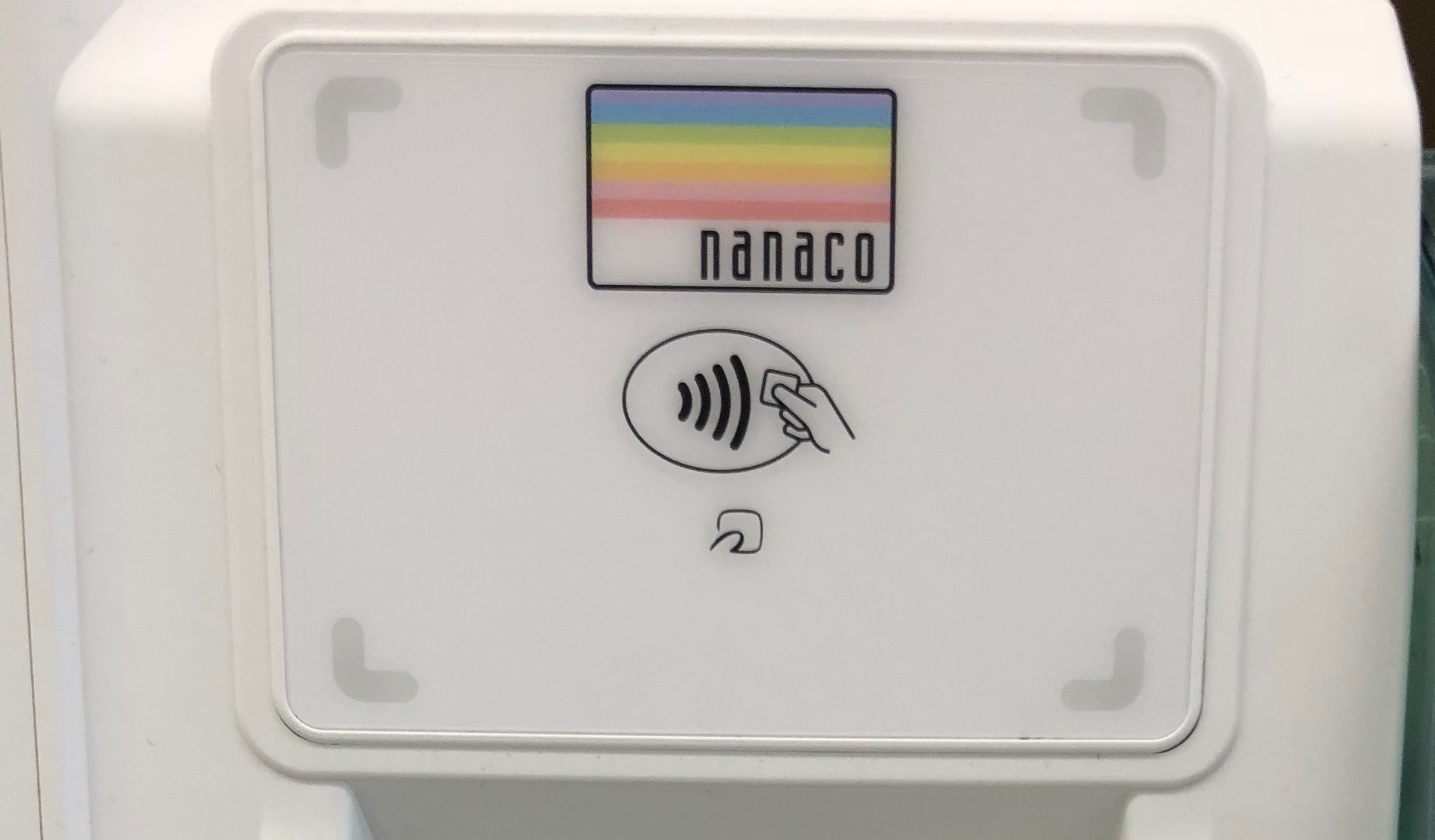 The new 7-Eleven POS priorities: big 7-Eleven Nanaco card NFC logo on top, smaller EMV in the middle and a tiny FeliCa logo on the bottom.