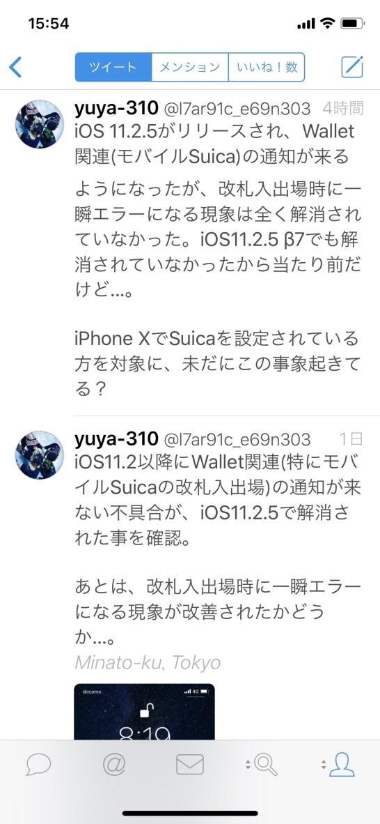 Some very observant users still notice some transit gate error flicker.