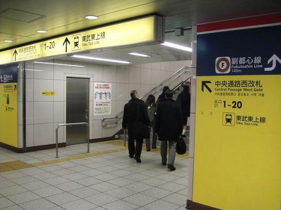 JP Station Exit 2