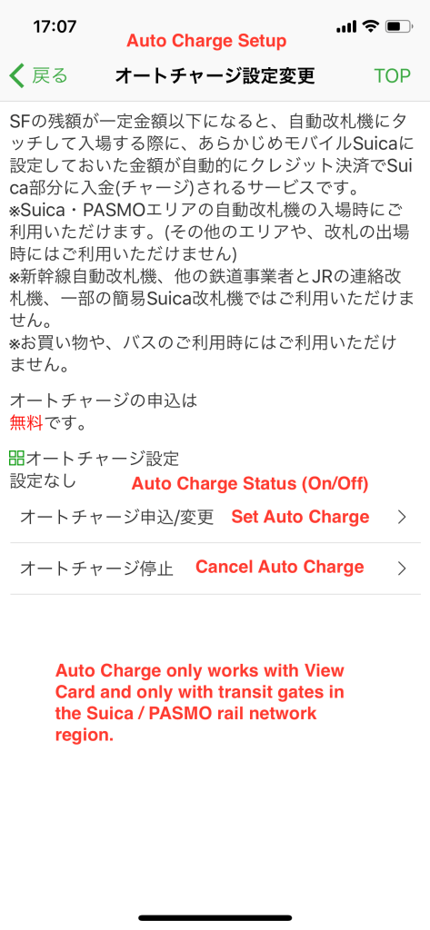 Auto-Charge setup is simple on/off option. Tap Auto-Charge settings to set the trigger amount and auto-charge amount,