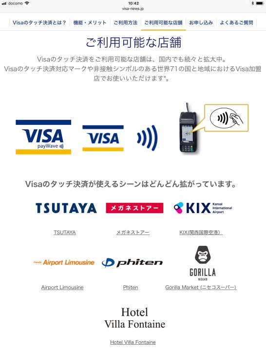 This is the best Visa can do with 6 years of marketing payWave in Japan. How much are they charging for the privilege?