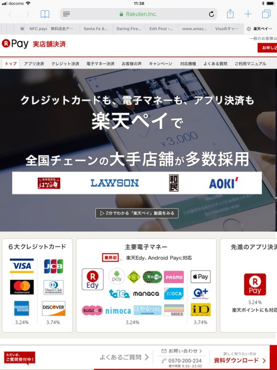Rakuten Pay offers QR payments for Chinese inbound visitors who don't care about NFC Pay
