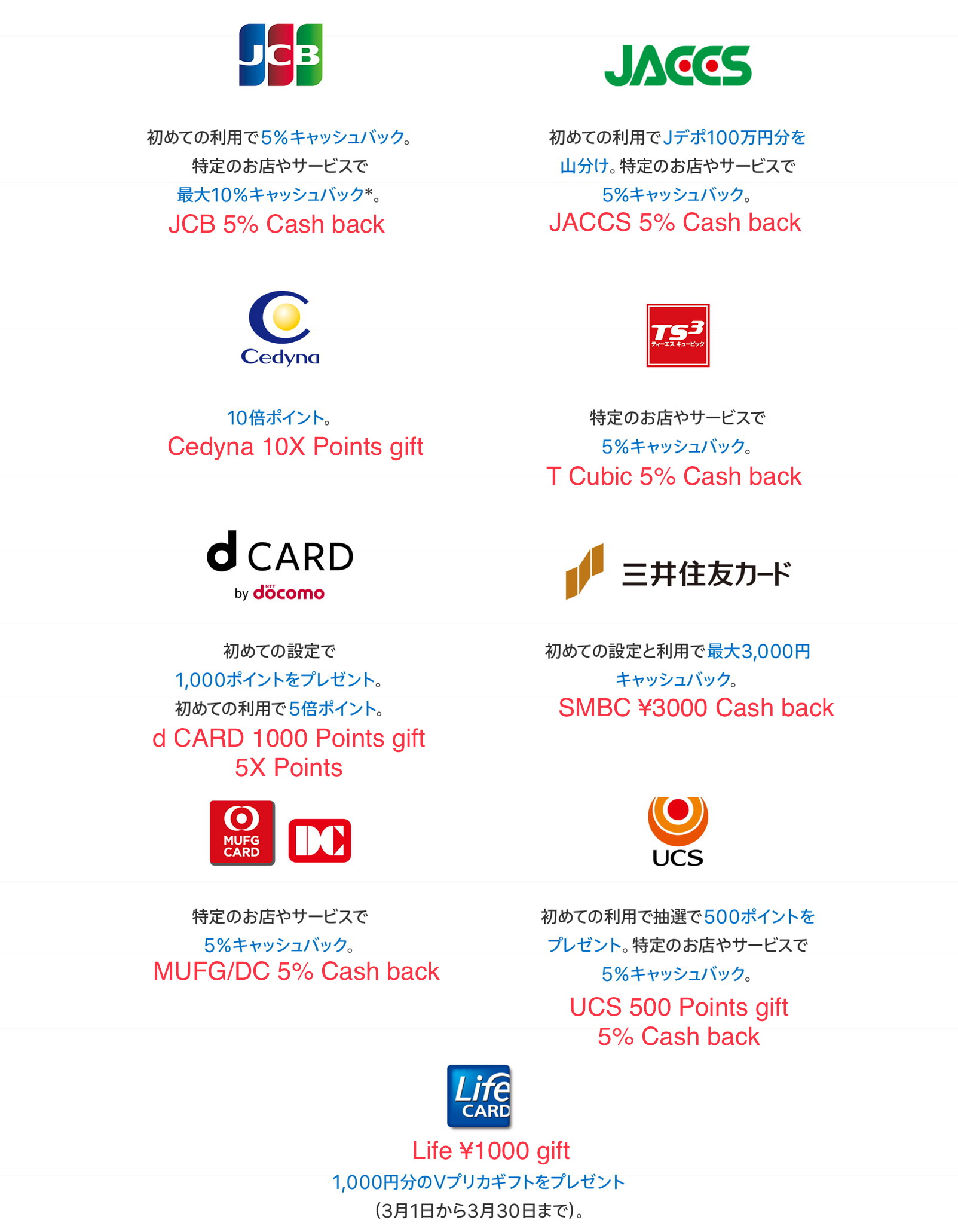 Apple Pay Japan Lose Your Wallet 2