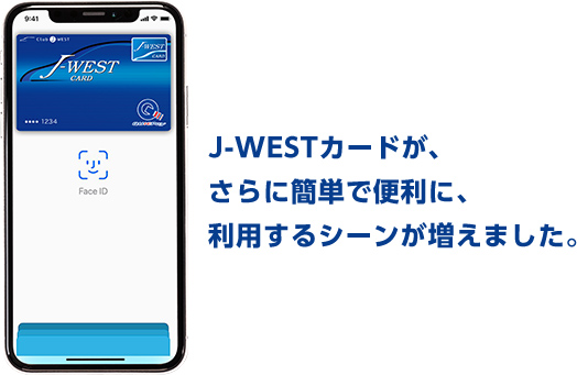 J-West Joins Apple Pay
