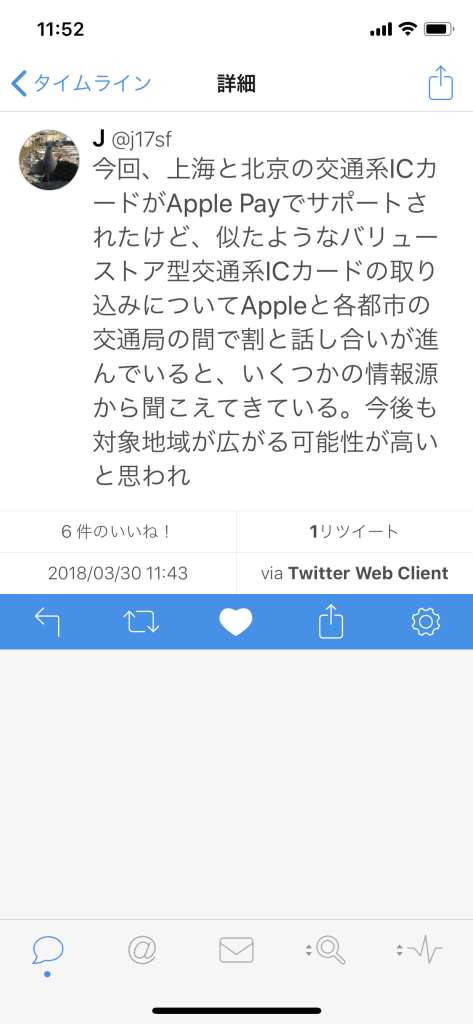 More Apple Pay Transit Coming Soon
