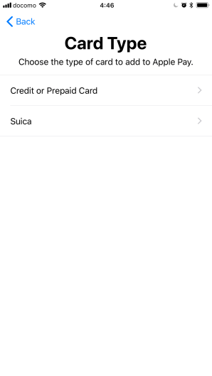 Wallet Card Type iOS 11.2