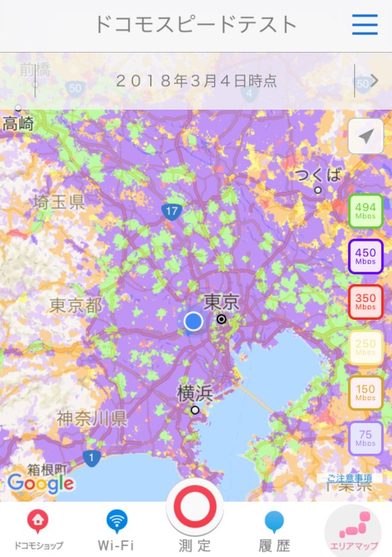 Tokyo March 4th Docomo 4G Purple Speed 450Mbps
