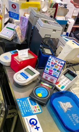 Japanese customers do not need another contactless payment network solution.