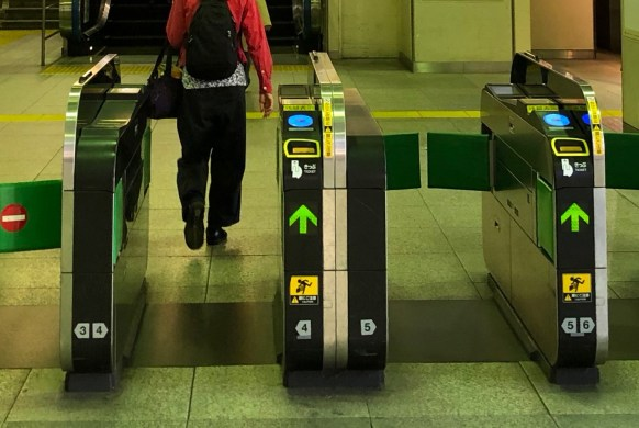 Gate #4 is bidirectional with an extra exit bound reader and display visible on the left hand side.