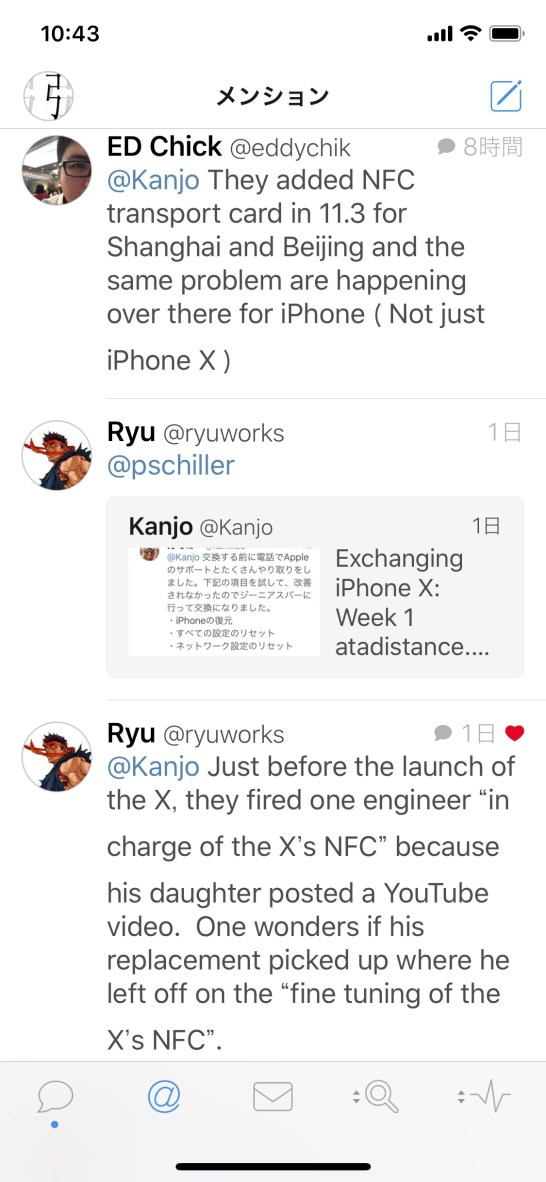 iPhone X Apple Pay Suica Problem Reader Tweets