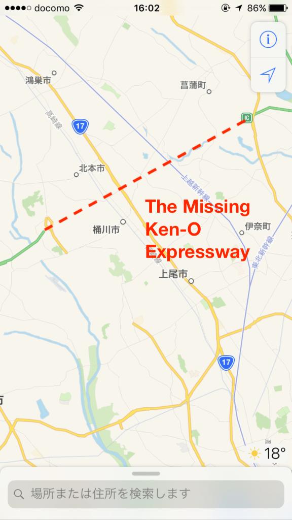 Missing Ken-O Highway