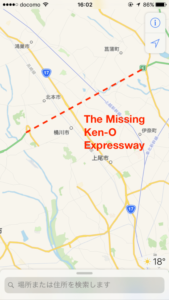 Missing Ken-O Highway