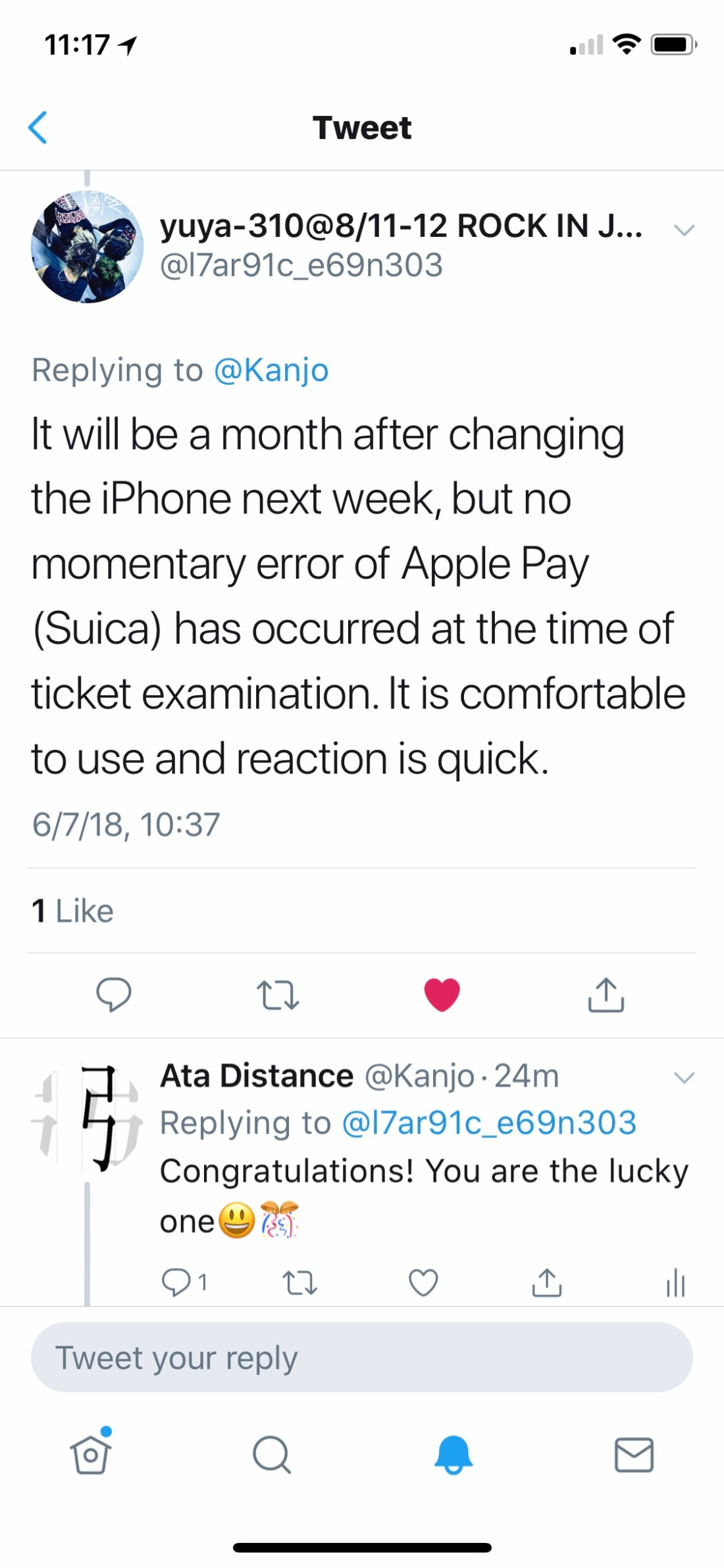 iPhone X Suica Problem Solved