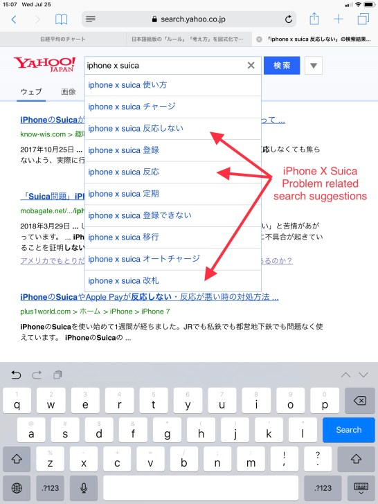 Yahoo Japan Search Suggestions