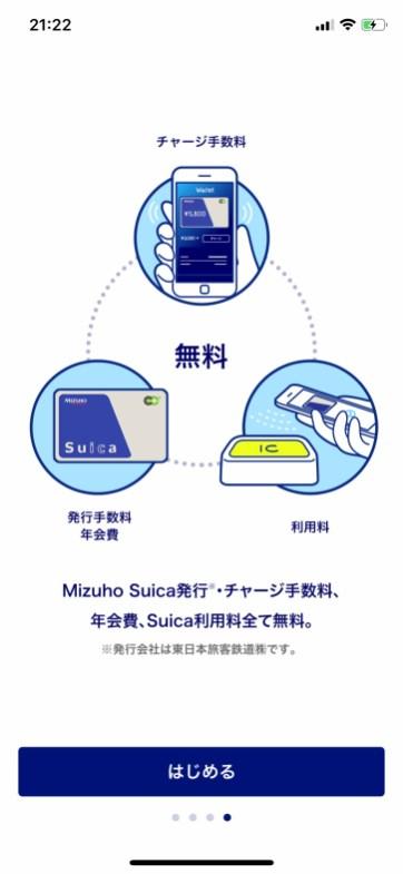 Mizuho Wallet Splash 4