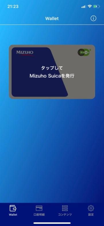 Mizuho Wallet Tap to Create Suica