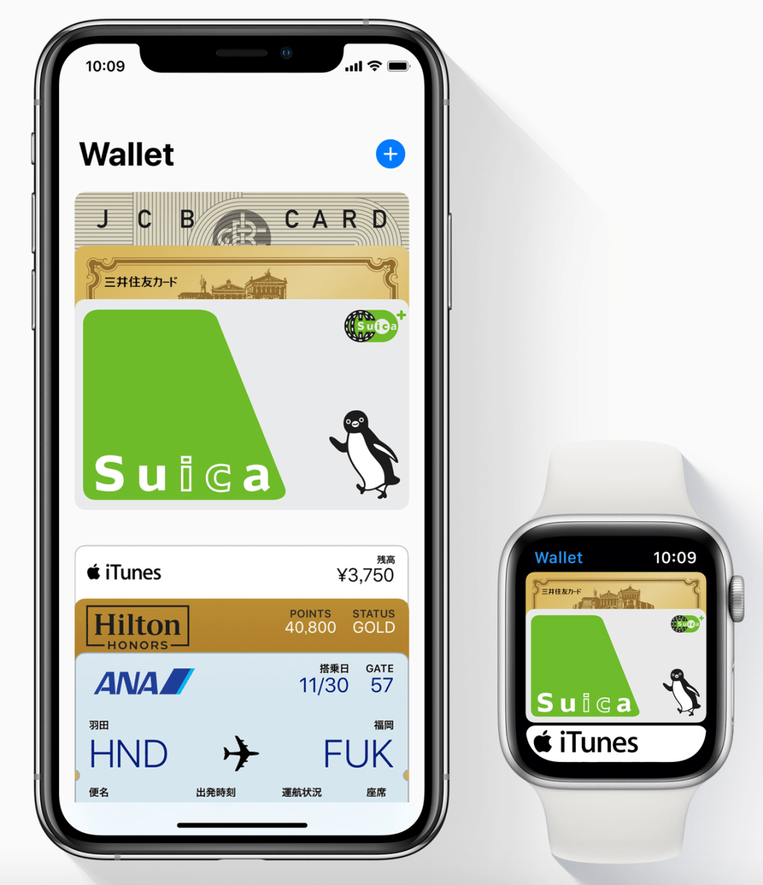 Apple Pay Suica on iPhone XS and Apple Watch Series 4 are a little different