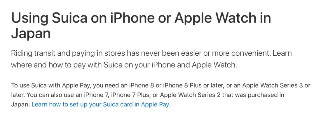 Update Apple Pay Suica specs