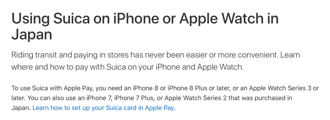Update Apple Pay Suica specs