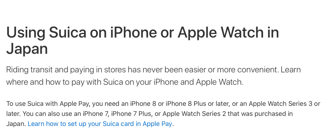 Apple Using Suica in Japan page
