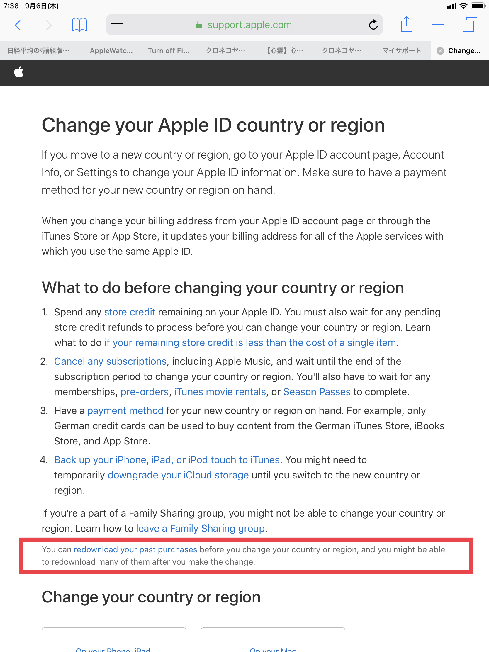 Change your Apple ID Country – Ata Distance
