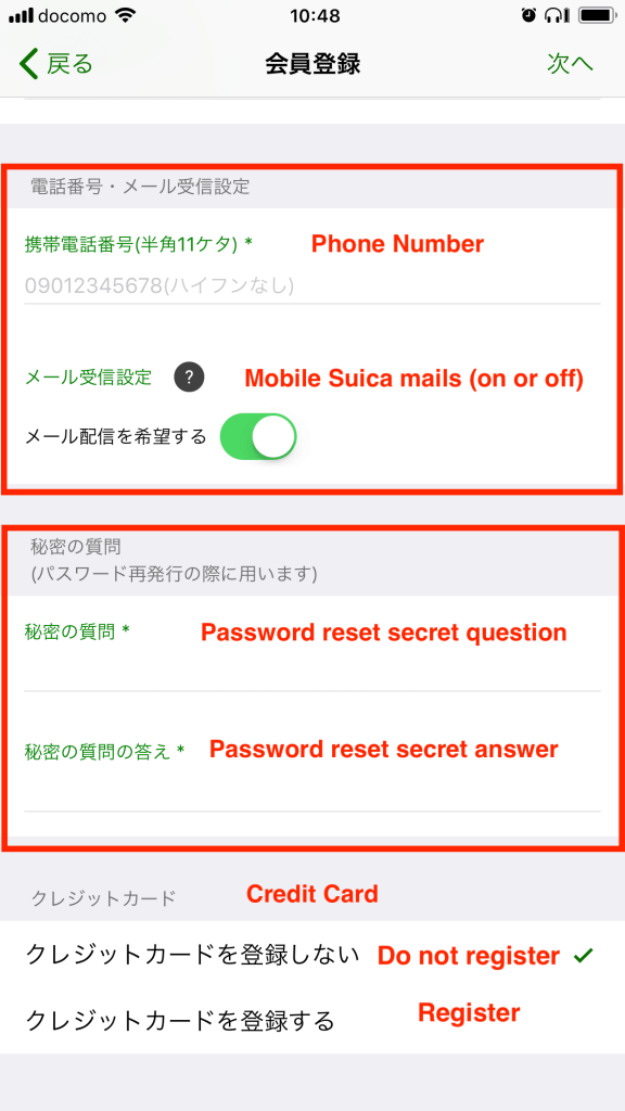 Suica App and PASMO App only accept Japanese issue bank cards for registration. Do not add an international issue credit card