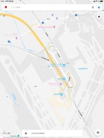 Google Maps Narita Airport