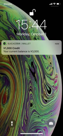 The Wallet Suica Notification is final confirmation that money has been added to Suica and is ready for use.