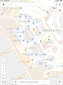 Google Maps Terminal 1 3rd Floor shopping area