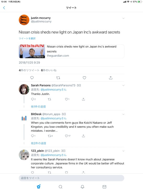 Instead of doing research Justin McCurry called up a few western colleagues for their opinions about Japan. This is not journalism. Consultant Sarah Parsons thanks Justin for all the attention he gave her in the article, very good for her business.