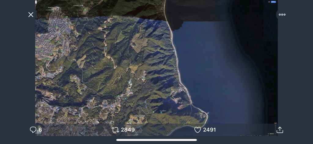 Google Maps has a Apple Maps meltdown in Japan | Ata Distance