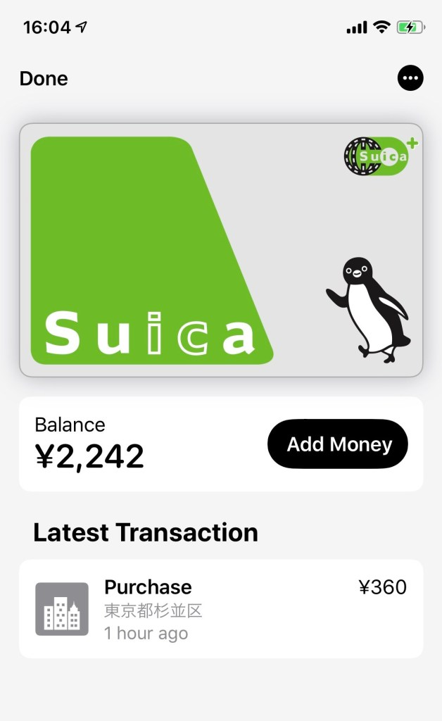 NFC Wallet Passes – Ata Distance