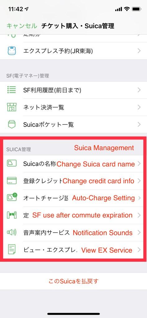 Suica Management