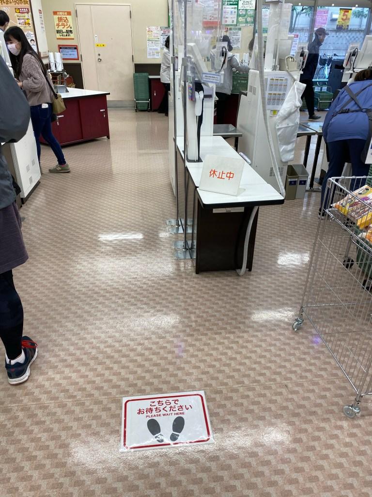 Local supermarket checkout 1