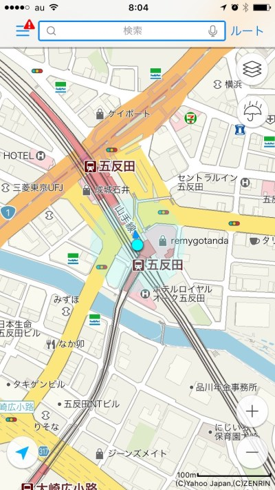 Yahoo Japan MAP v4 Gotanda Station